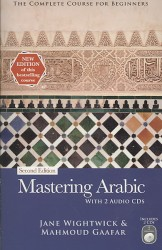 Mastering Arabic (2 PAP/COM)