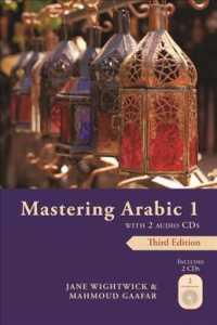 Mastering Arabic 1 (3 CSM PAP/)