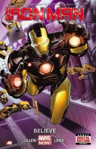 Iron Man 1 (Iron Man Marvel Now)