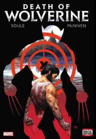 Death of Wolverine (Wolverine)