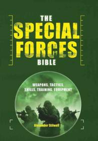 The Special Forces Bible (SPI)
