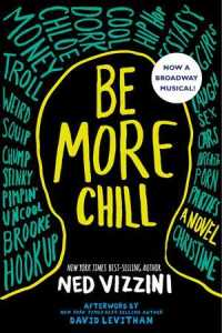 Be More Chill (Reprint)