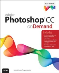 Adobe Photoshop CC on Demand (PAP/PSC)