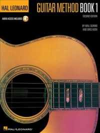 Hal Leonard Guitar Method : Book 1 (2 PAP/COM)