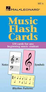 Music Flash Cards Set a (Hal Leonard Student Piano Library) (CRDS)