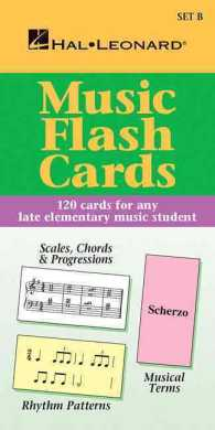 Music Flash Cards - Set B (FLC CRDS)