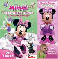 Disney Minnie Mouse Bow-tique Take-Along Tunes