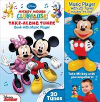 Disney Mickey Mouse Clubhouse Take-Along Tunes : Book with Music Player (Take-along Tunes) (HAR/TOY)
