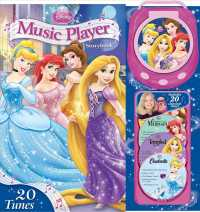 Disney Princess Music Player Storybook : Cinderella, Tangled, the Little Mermaid, Beauty and the Beast (Disney Princess Music Player Storybook)