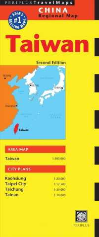 Periplus Travel Maps Taiwan : China Regional Map (Periplus Travel Maps) (2 MAP)