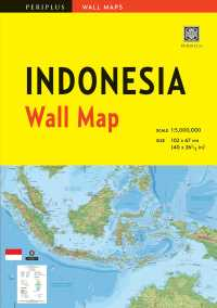 Periplus Indonesia Wall Map (Periplus Wall Map) (2 WAL MAP)
