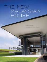The New Malaysian House