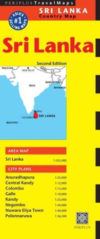 Periplus Travel Maps Sri Lanka : Country Map (MAP)