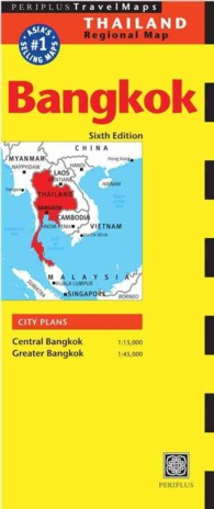 Periplus Travel Maps Bangkok : Thailand Regional Map (6 MAP)