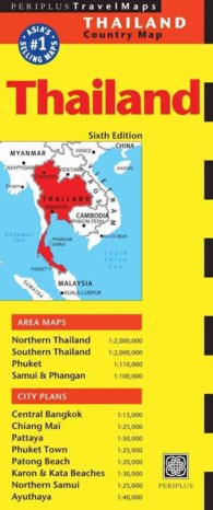 Periplus Travel Maps Thailand (6 MAP)