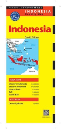 Periplus Travel Map Indonesia Country Map (Periplus Travel Maps) (4 MAP)