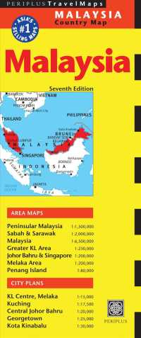 Periplus TravelMaps Malaysia Country Map (7 FOL MAP)