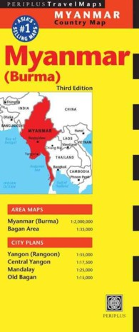 Periplus Travel Map Myanmar : Country Map (Periplus Travel Maps) (3 MAP)
