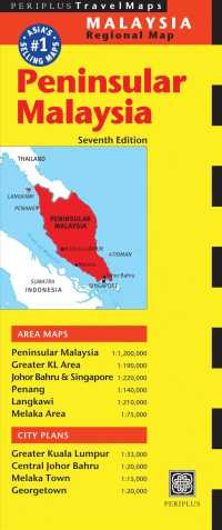 Periplus Peninsular Malaysia Regional Map (Periplus Travel Maps) (7 MAP)