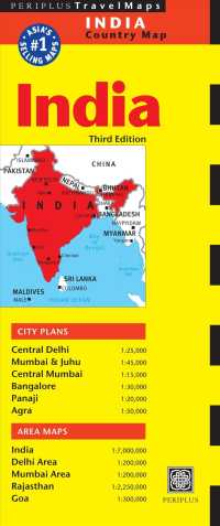 India Travel Map (3 MAP)