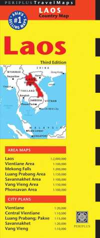 Periplus TravelMaps Laos : Country Map (3 FOL MAP)