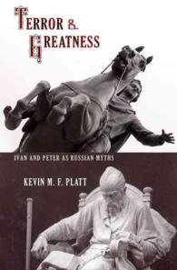 Terror & Greatness : Ivan & Peter as Russian Myths
