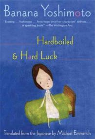 Hardboiled & Hard Luck (Reprint)