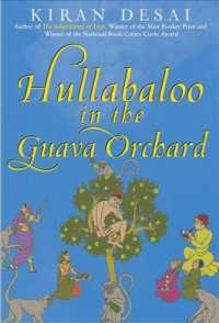 Hullabaloo in the Guava Orchard (Reprint)
