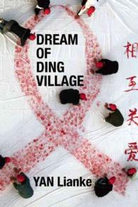 Dream of Ding Village (Reprint)