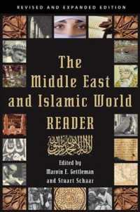 The Middle East and Islamic World Reader (EXP REV)