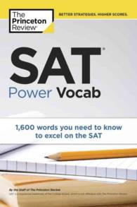 Princeton Review SAT Power Vocab. (Princeton Review Series)