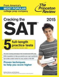 The Princeton Review Cracking the SAT 2015 (Cracking the Sat with Practice Tests) (CSM)