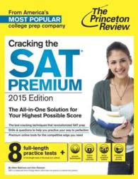 The Princeton Review Cracking the Sat 2015 (Cracking the Sat Premium Edition with Practice Tests) (Premium)