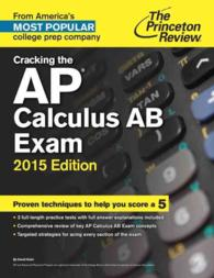 The Princeton Review Cracking the AP Calculus AB Exam 2015 (Cracking the Ap Calculus Ab Exam (Princeton Review))