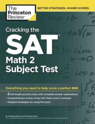 The Princeton Review Cracking the SAT Math 2 Subject Test (Cracking the Sat Math Subject Test) (CSM)