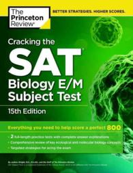 The Princeton Review Cracking the SAT Biology E/M Subject Test (Cracking the Sat Biology E/m Subject Test) (15 CSM)