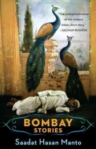 Bombay Stories : Vintage International Edition