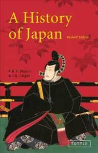 A History of Japan (Revised)