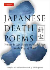 Japanese Death Poem