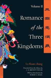Romance of the Three Kingdom 2