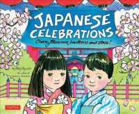 Japanese Celebrations : Cherry Blossoms, Lanterns and Stars!