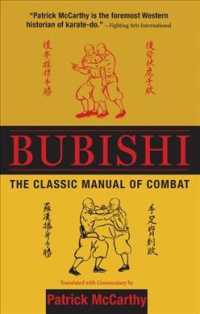 Bubishi : The Classic Manual of Combat