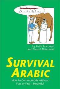 Survival Arabic : How to Communicate without Fuss or Fear- Instantly! (Survival) (Bilingual)