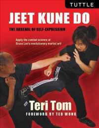 Jeet Kune Do : The Arsenal of Self-expression