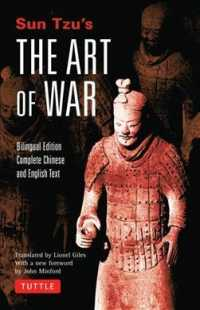 Sun Tzu&#039;s the Art of War (Bilingual)