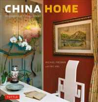 China Home : Inspirational Design Ideas
