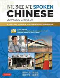 Intermediate Spoken Chinese : A Practical Approach to Fluency in Spoken Mandarin (PAP/DVDR/M)