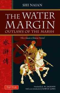 The Water Margin : Outlaws of the Marsh (Tuttle Classics of Japanese Literature)