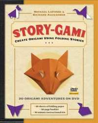 Story-Gami Kit (with DVD)