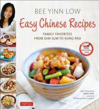 Easy Chinese Recipes : Family Favorites from Dim Sum to Kung Pao